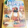 Jaipur (ジャイプル)