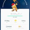 ポケモンGO コレクション増