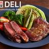 筋肉食堂DELI!高たんぱく低カロリーのお弁当!ボリュームも味のクオリティも満点!