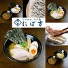 【オススメ5店】北千住・日暮里・葛飾・荒川(東京)にあるつけ麺が人気のお店