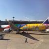 ANA小松羽田便が全席タッチパネルになっていた!エンタメや電子書籍が楽しめて飛行時間もあっという間だった