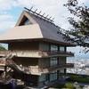 愛媛県西条市にある考古歴史館に行ってきました。