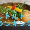【スープカレー】おすすめレトルトランキングtop19~食べ比べて見えたこと~