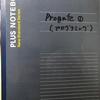 【Progate】復習の大切さを改めて感じました。2019.1.5
