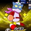 【サクセス・パワプロ2020】パピヨン(投手)③【パワナンバー・画像ファイル】