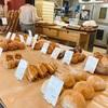 対面方式でひとつづつ丁寧にパンを購入♪味にも満足! 大阪 中崎町「ブーランジェ エス カガワ」