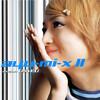 平成の歌姫こと浜崎あゆみには名曲「Who…」をダブ化した究極の謎リミックスが存在するという話