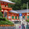 京都の人気観光地、八坂神社へ参拝してきました。おみくじで半吉を引きどんなものなのか調べてみました。