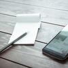 iPhone XのFace IDを「OFF(オフ)」にしたらストレスフリーになる話