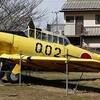 航空自衛隊 T-6の展示機