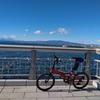 2020, 12/31 自転車 京王線多摩境駅~江の島