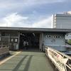 九州工大前駅に訪問