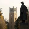 【大学無償化】現在授業料免除・半額免除の人が来年はどうなるか分からないという大問題