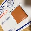 フィアンセビザ  i-134 扶養証明が届いた!その内容と驚愕の郵送費