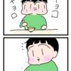 チャタロは誰かと喋りたい☆(4歳)