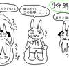 【キックの魅力】①縄跳び 細かすぎて伝わらないキックボクシングの魅力・楽しさ・好き