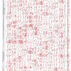 クソ坊主の巻 ~「青頭巾」(『雨月物語』より)その9~