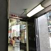 【検証】大阪/ホリーズカフェ  カップの底に大吉(当たり)は出るか!?  第26回目