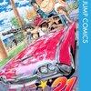 【アイシールド21】全37巻の思い出 20巻