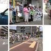 2017 平和行進  in  三田 参加報告