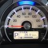 ハスラーの燃費、冬スキー場までの中距離ドライブで20km/Lだったよ。
