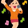【女性ボーカル】場末のスナックで歌うと、おっちゃんおばちゃんが喜んでくれる曲