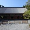 瑞巌寺 本堂と庫裏及び廊下
