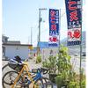 最高のしまなみ海道!ふらっと寄ったたこ焼きとサイクリストの聖地【その⑥】