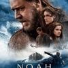 神と自由意志 ノア 約束の舟