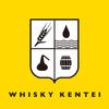 ウイスキー検定3級 おすすめ対策アプリ