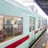 満員電車が嫌な人必見!座れる通勤電車を賢く利用する方法とは!?
