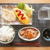 白身魚のムニエルレシピ オムレツ 煮物【晩御飯献立】