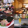 【オススメ5店】新百合ヶ丘・登戸(神奈川)にある割烹が人気のお店