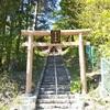 白川神社(札幌市)