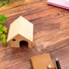 戸建ての不動産投資でお金を稼げるのか、購入のポイント、メリット・デメリットとは?