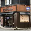 博多食堂 のぼせもん 広島中町店(中区)博多中華そば
