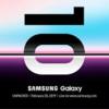 【速報版】折りたたみ式スマホ Galaxy Fold 発表