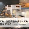 アパート経営のパイオニア「シノケン」さんってどんな会社?投資初心者でもわかるように簡潔にまとめてみた。