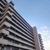 高齢化で自主管理のマンションは崩壊!うちのマンションもかなりヤバいです。