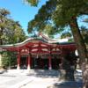 武内宿禰子孫が祀る『真王神社』の真相、オオヤマクイとミシマミゾクイとは。