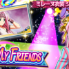 MAGICAL☆MY FRIENDS~歌マクロス~
