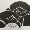 エンジョイ・シンプル・イングリッシュ日本語訳『枕草子』第2部