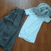 【無印コーデ】お気に入りのスカートが色褪せ。買い足しました