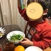 【育児】3歳児に頑張って朝食を早く食べてもらう方法 ~ゲーム感覚で楽しみながら朝食を~