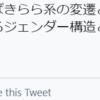 新歓毎日投稿企画【4/19】キラキラ大学生の卒論執筆RTA☆
