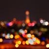 圓山大飯店 グランドホテル台北(THE GRAND HOTEL)~ワンフロアにたった一組のお客!!
