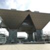 りんかい線 国際展示場駅から東京ビッグサイト(東京国際展示場)への行き方