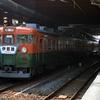 1995年の鉄道汚写真 飯田線・トロッコファミリー号