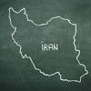 「イランの歴史を知りたい!」「イラン革命って何?」「どうして、アメリカとイランの仲が悪い?」わかりやすく解説!
