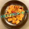 イカリングで『ボロネーゼ』!?〜ベースパスタを極める〜【パナゲ-kitchen-】